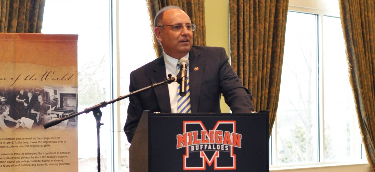 Milligan announces physician assistant program with Mountain States support